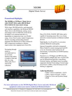 MS300 Digital Music Server