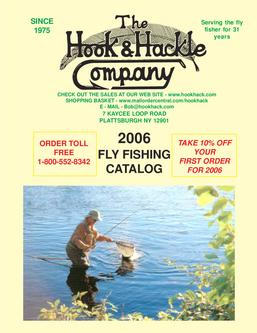 fly rod tip size in fly fishing tackle - fly fishing supplies, Fishing Gear