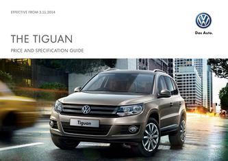 Tiguan price list 2014