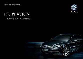 Phaeton price list 2014