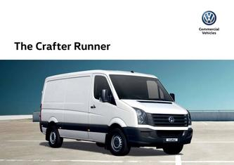 The Crafter Runner 2016