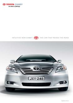 Marvelous Toyota Camry Towbar Wiring Harness In Toyota Camry 2007 By Cannon Wiring Cloud Nuvitbieswglorg