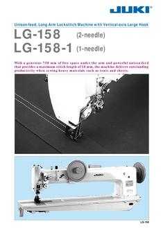 Unison-feed, Long Arm Lockstitch Machine