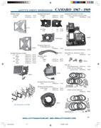 headlight motor relay in 1967