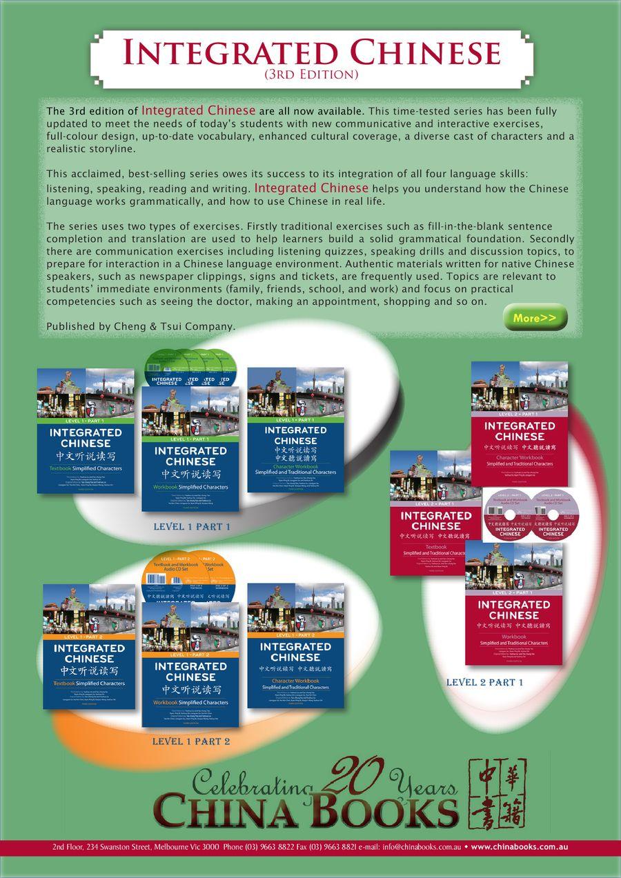 Workbooks integrated chinese workbook level 1 part 2 : Integrated Chinese 2014 by China Books