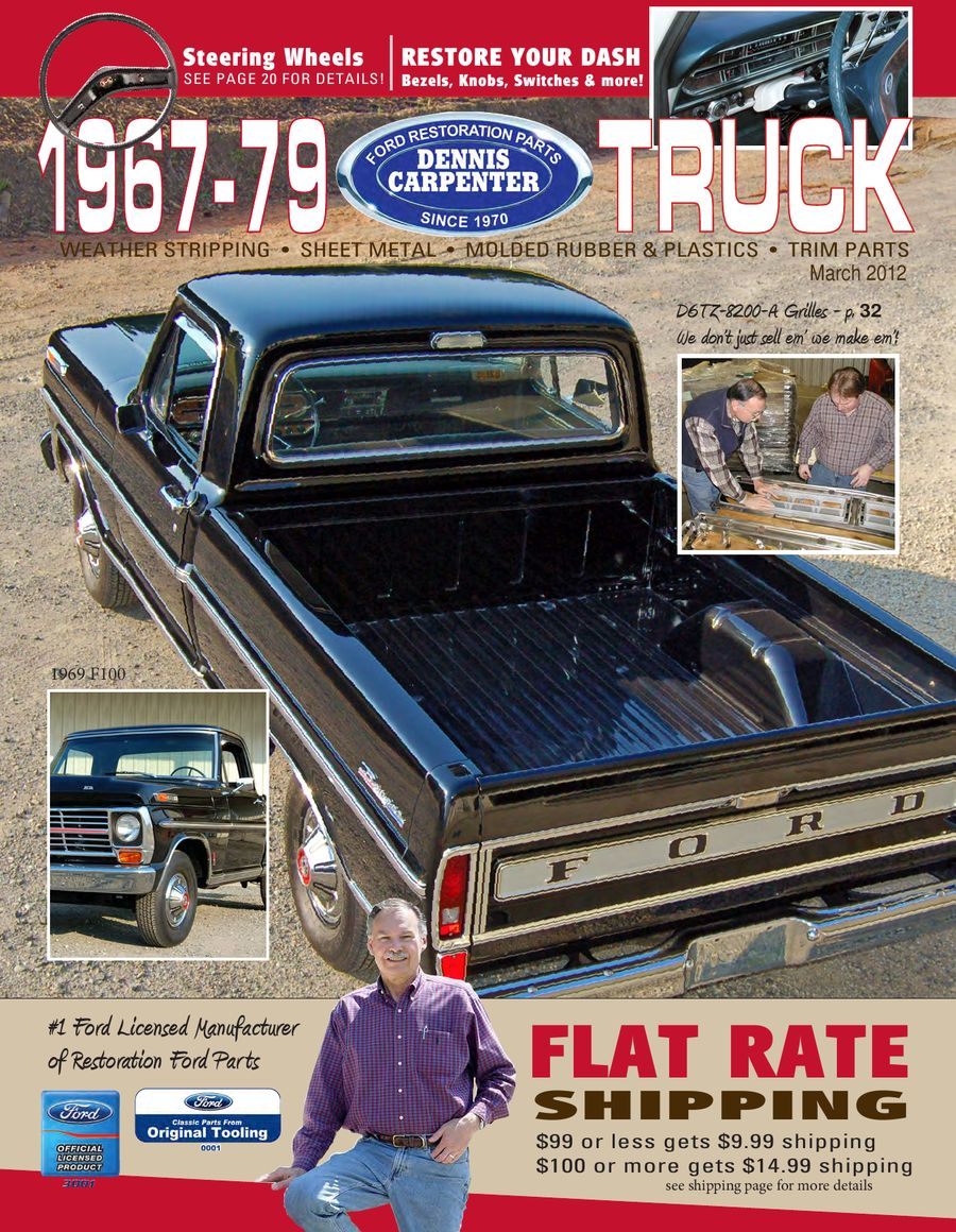 1967 79 ford truck parts 2012 by dennis carpenter ford and cushman Ford Pick Up Truck Parts Catalog 1967 79 ford truck parts 2012 by dennis carpenter ford and cushman restorations