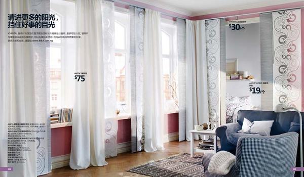 Tende Trasparenti Ikea : Tende bianche ikea fabulous best ikea tende per cucina gallery