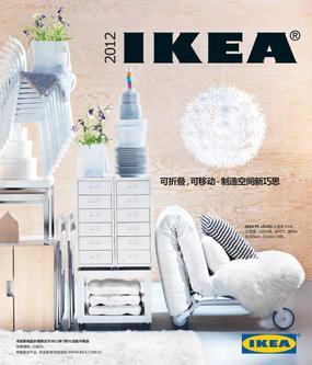 Ikea Catalogue Singapore 2012 Chinese Language