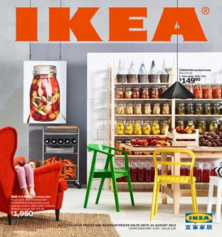Ikea Catalogue English 2014