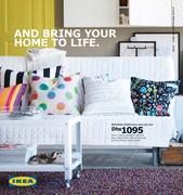 Ikea Catalogue 2013 English 2013 By Ikea United Arab