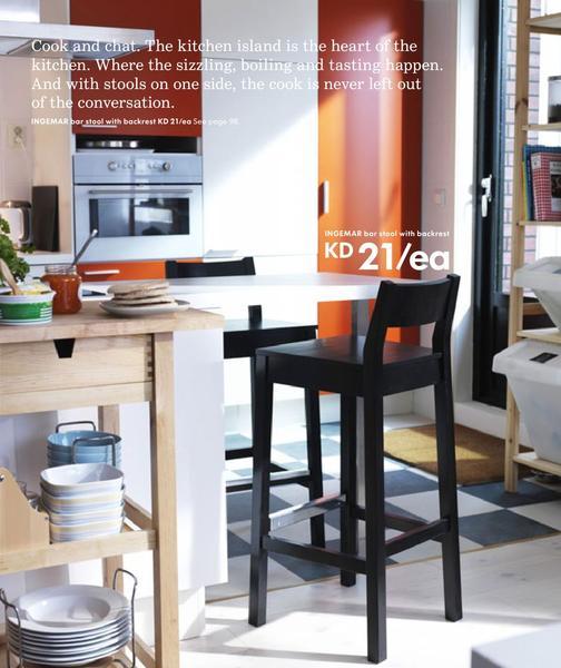 Page 7 Of Ikea Catalogue 2009