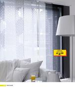 ikea panel curtains in ikea catalogue 2009 by ikea kuwait