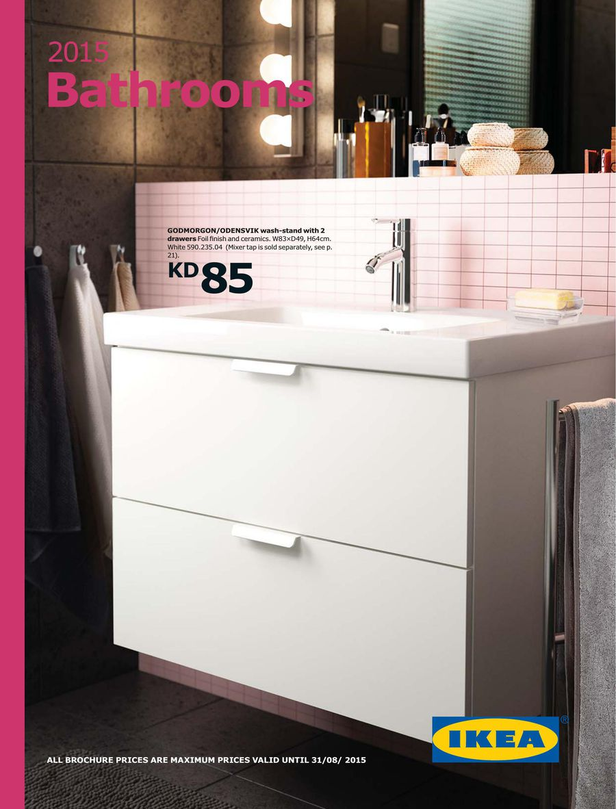 2015 IKEA Bathrooms by Ikea Kuwait