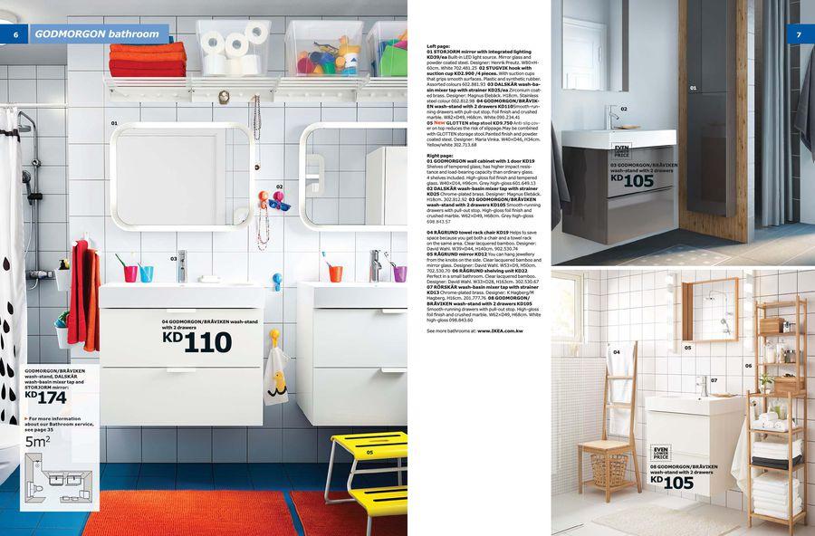 2015 IKEA Bathrooms by Ikea Kuwait