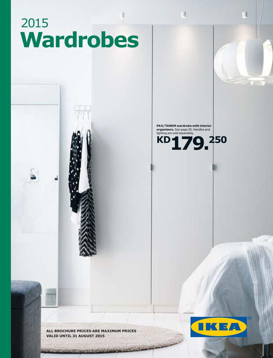 2015 IKEA Wardrobes by Ikea Kuwait