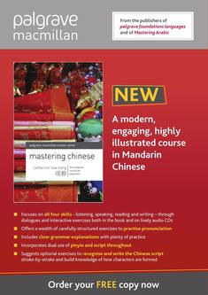 Higher Education Mastering Chinese 2014