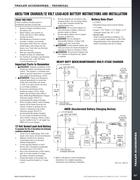 12 volt switch wiring diagram in cequent complete 2011. Black Bedroom Furniture Sets. Home Design Ideas