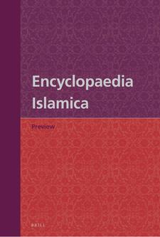 Encyclopedia Islamica (EI) Flyer