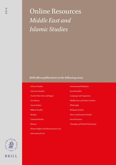 Middle East and Islamic Studies Online Resources 2014