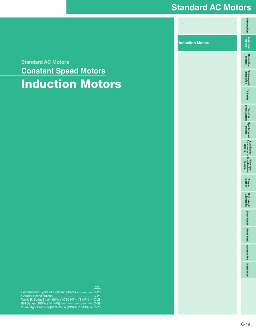AC Induction Motors 2012/2013 by Oriental Motor USA