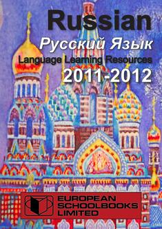 Russian Language Learning Resources Catalogue 2011-2012