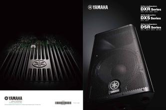 Yamaha r 15 in dxr dxs dsr series speakers by yamaha for Yamaha dxr series