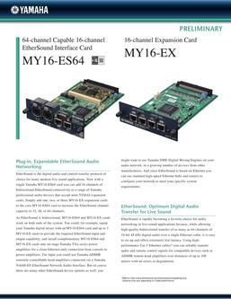 DME Series Processors