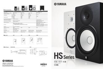 HS Series Speakers 2017