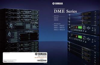 DME Series Processors 2017