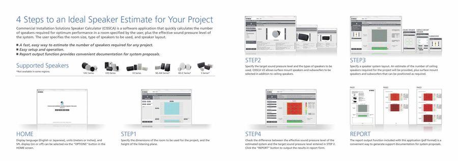 ผลการค้นหารูปภาพสำหรับ CISSCA speaker design software
