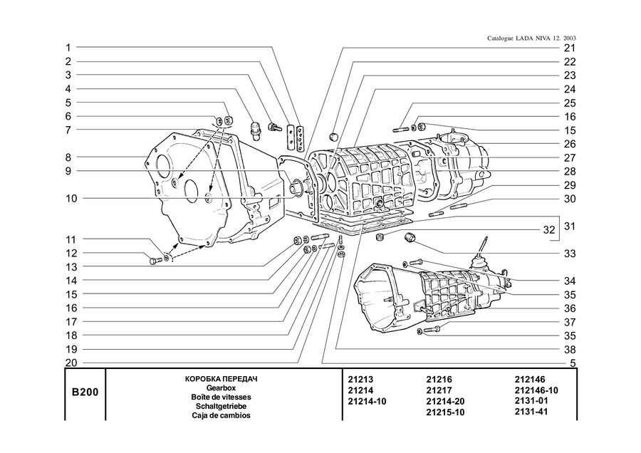 hint 1700 i + vite cava 4 ST Pneumatico 5 ST davanti Lada Niva 1600ccm