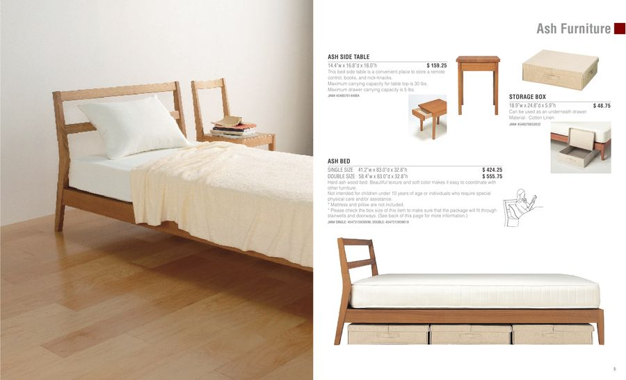 2011 furniture by muji usa