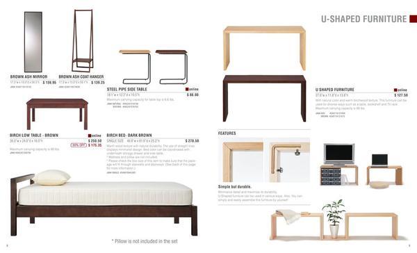 muji coat rack muji online welcome to the muji online store sideboard elegant modern hall. Black Bedroom Furniture Sets. Home Design Ideas