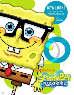 Nickelodeon Glasses 2013