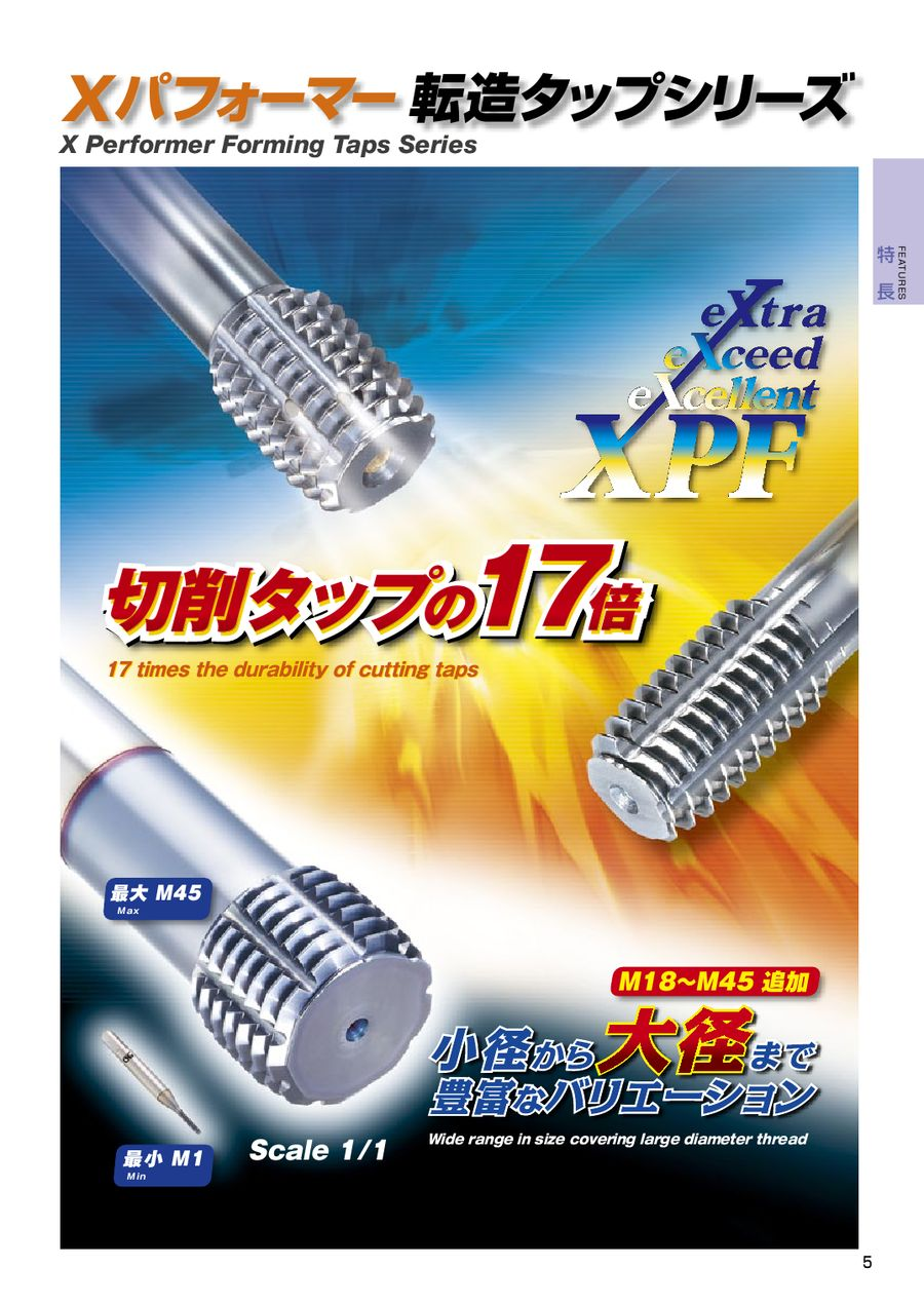 Cobalt Right Hand Thread Forming 14 Pitch 7//16 Osg Tap 1400140105 TiN Finish