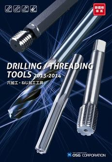Drilling & Threading Tools 2013/2014