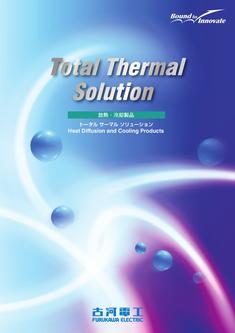 Total Thermal Solution, Heat Diffusion and Cooling Products 2012