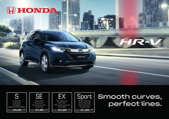 HR-V Price List 2019