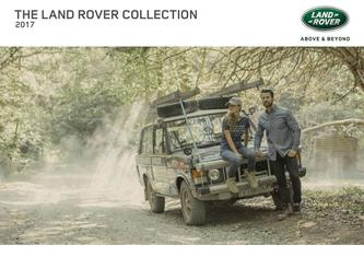 Land Rover Branded Goods 2017