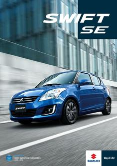 Suzuki Swift SE 2017