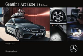 Genuine Accessories E-Class 2016