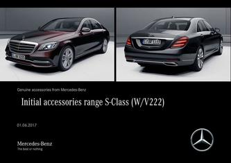 Initial accessories range S-Class (W/V222) 01.06.2017