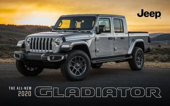 All-New Gladiator 2020