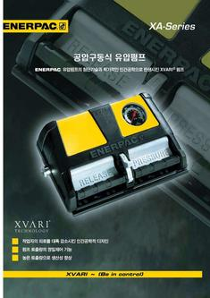 XA-Series, Air Driven Foot Pump 2012 (Korean)