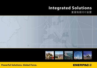 Integrated Solutions Capabilities Booklet 2014 (Japanese)