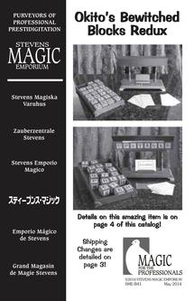 Magic Accessories and Supplies June 2014