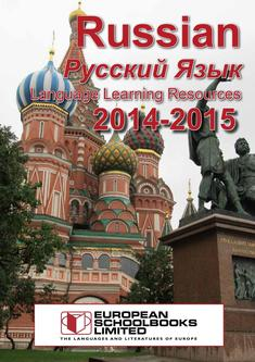 Russian Language Learning Resources Catalogue 2014-2015