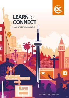 Learn to Connect Language Programmes 2017 (Chinese)