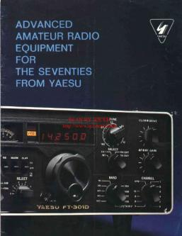 Advanced Amateur Radio Equipment from YAESU
