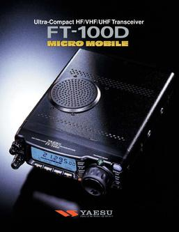FT-100D power amplifie